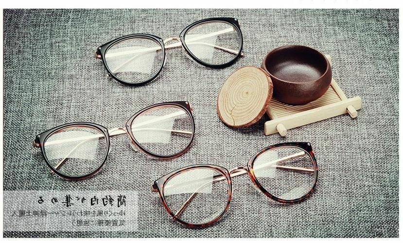 Eyeglass Glasses Cat Eye